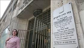 75% support introduction of civil divorce in Israel