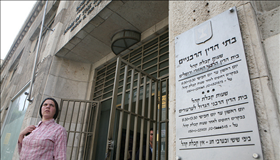 90% dissatisfied with rabbinical courts' dealings with Agunot